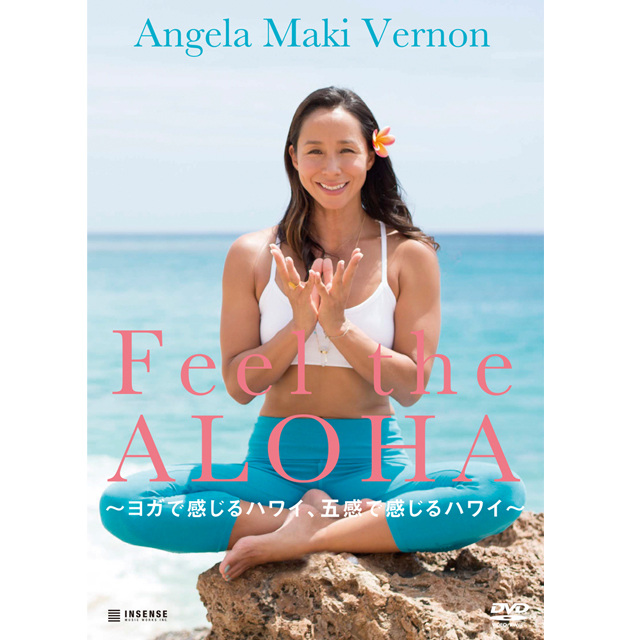 ヨガxハワイDVD「Feel the ALOHA」